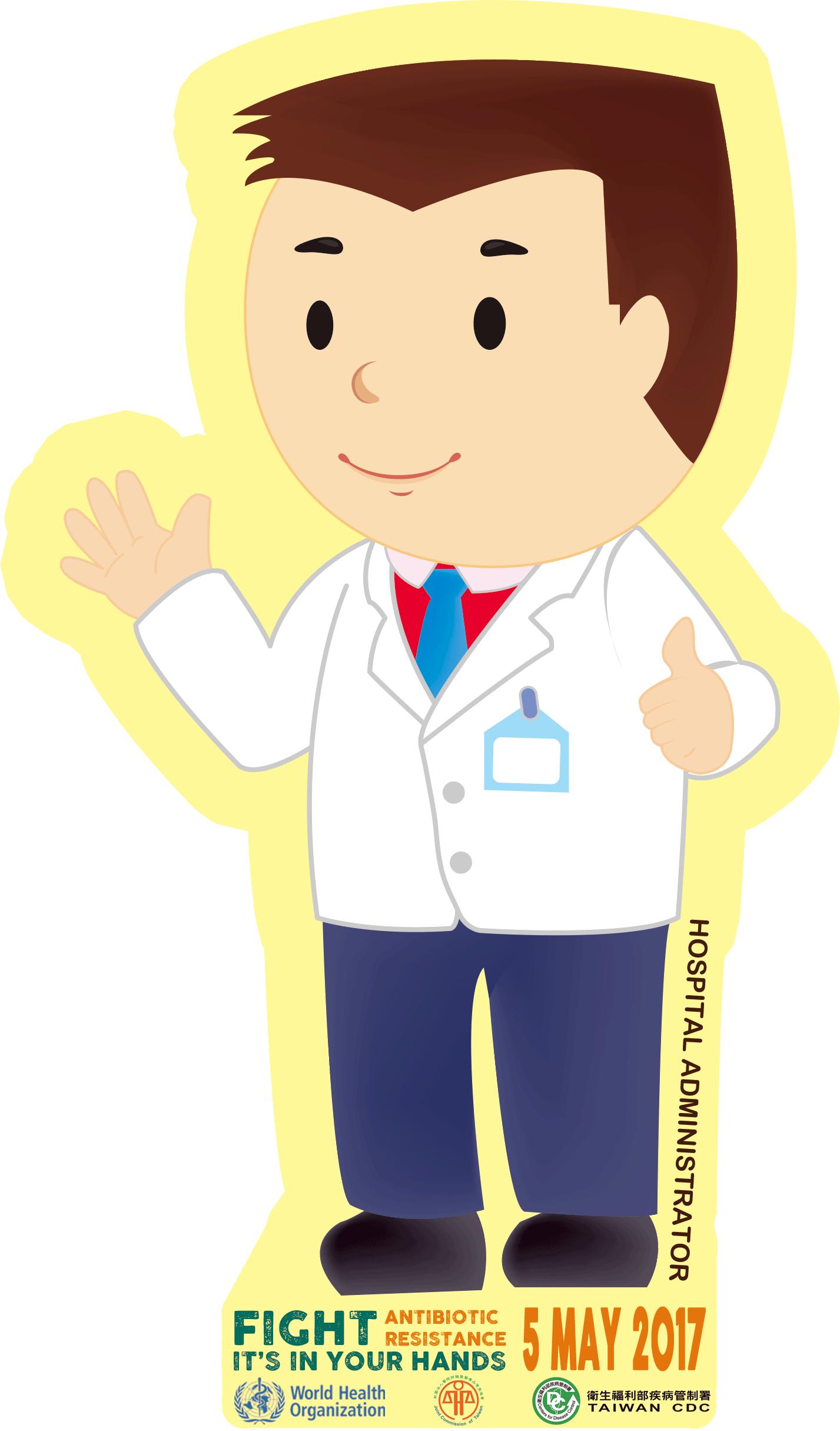 Q版娃娃-醫院主管