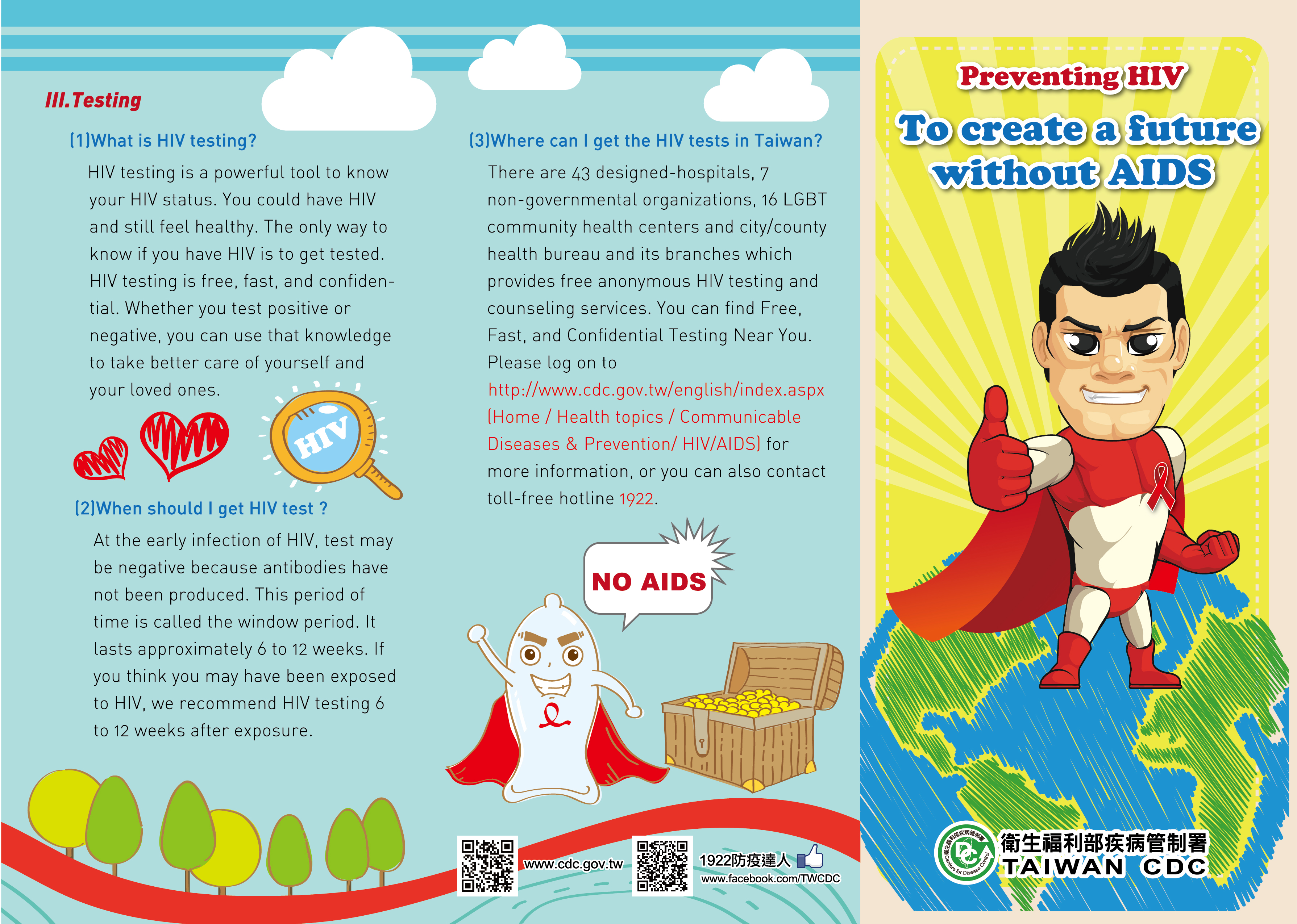 詳如附件【click me】HIV AIDS prevention(Page 1)HIV AIDS預防(英文)