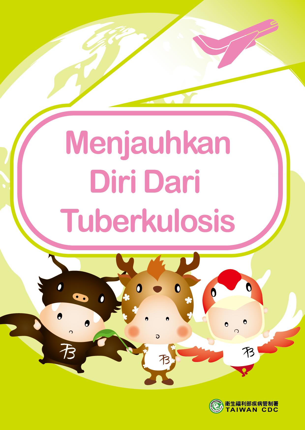 詳如附件【Klik】Tuberkulosis menular melalui udara(Halaman 1)核病透過空氣傳染,請保持室內環境通風(印尼文)