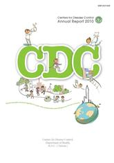 CDC Annual Report 2010