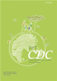 CDC Annual Report 2017