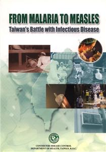 From Malaria to Measles:Taiwan's battle with infectious disease