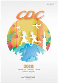 CDC Annual Report 2018