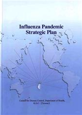 Influenza Pandemic Strategic Plan (2nd Edition)