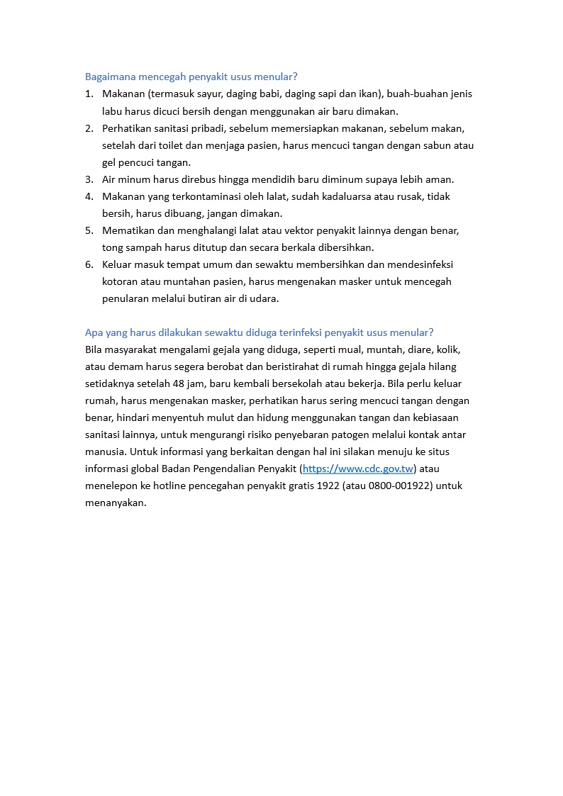 詳如附件【Klik】Mencegah Penyakit Usus Menular(Halaman 1)預防腸道傳染病-通則篇(印尼文)