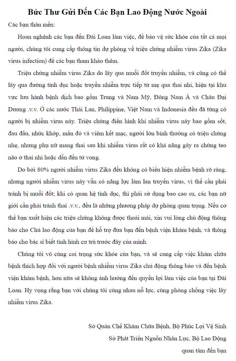 詳如附件【nhấp vào đây】Bức Thư Gửi Đến Các Bạn Lao Động Nước Ngoài致外籍勞工朋友的一封信(越文)