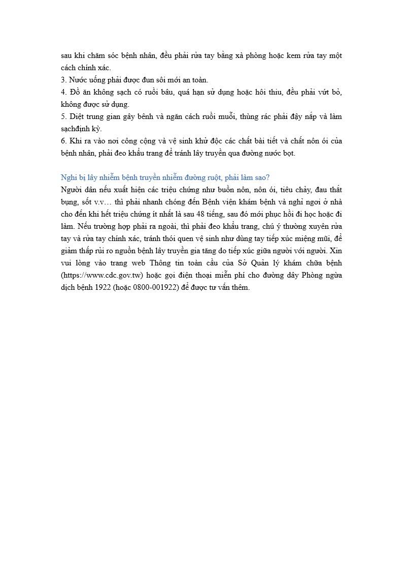 詳如附件【nhấp vào đây】Phòng ngừa bệnh truyền nhiễm đường ruột(Trang 2)預防腸道傳染病-通則(越文)