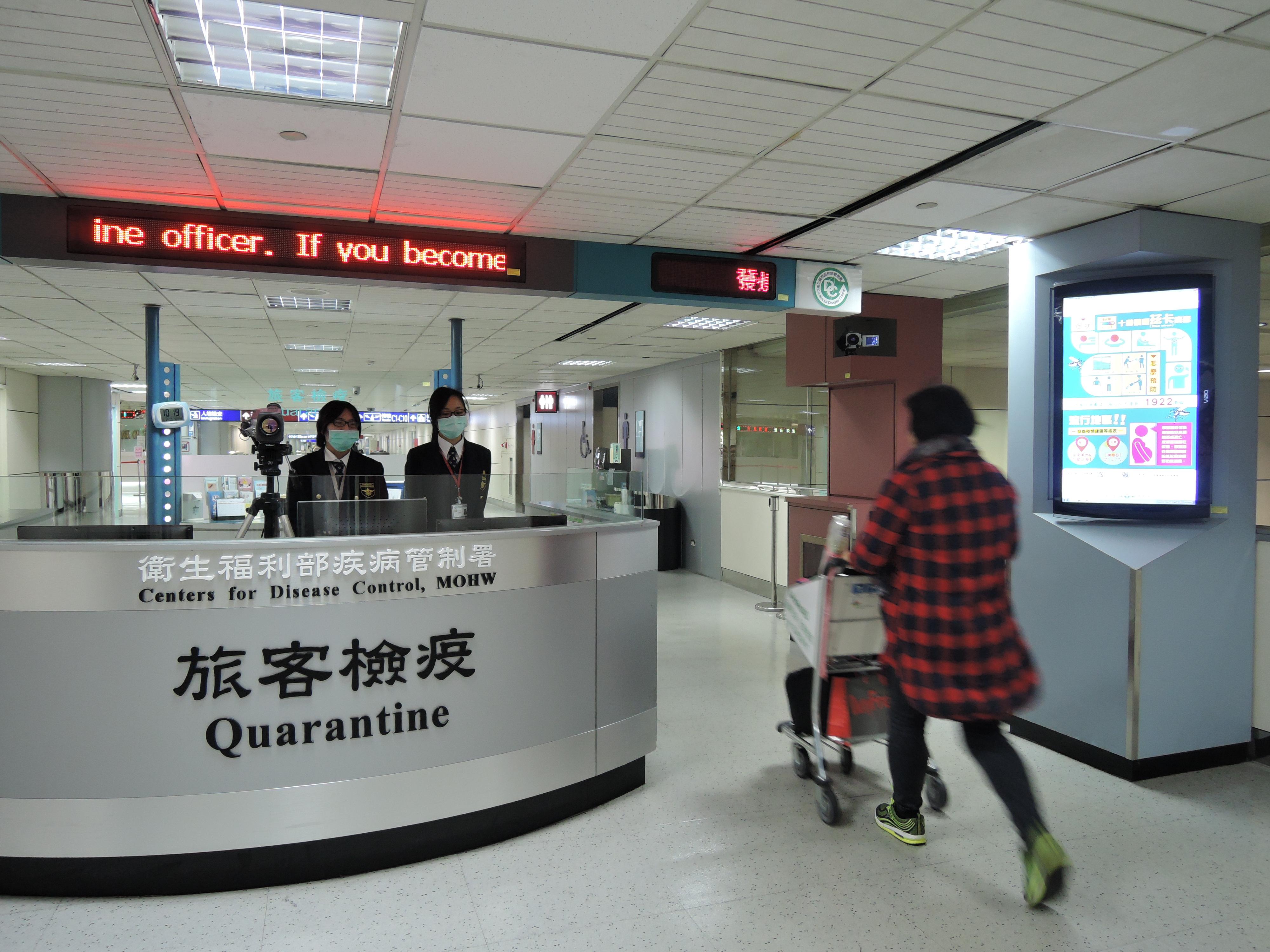 Fever screening at the Taiwan Taoyuan International Airport.