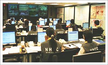 國家衛生指揮中心