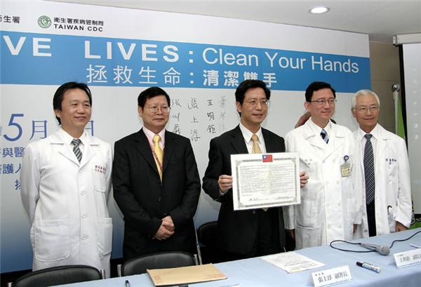 99年5月5日手部衛生日:拯救生命:清潔雙手