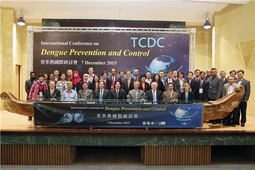 U.S. and Taiwan co-organized International Conference on Dengue Prevention and Control and International Dengue Expert Consultation Meeting to tackle increasing dengue threat caused by global warming together
