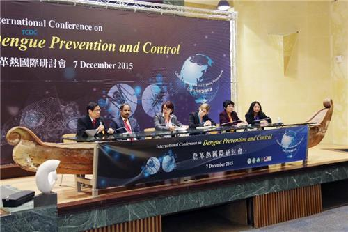 It is hoped that close partnershipcan be formed among countries in the Asia Pacific and Southeast Asiaregions in order to strengthen regional capacity to respond to dengue threatsand ensure global health security.