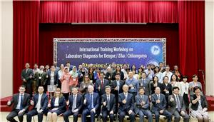 US and Taiwan co-organize International Training Workshop on Laboratory Diagnosis for Dengue/Zika/Chikungunya to strengthen diagnostic capacity for mosquito-borne diseases among South and Southeast Asian countries and share regional epidemic control resources