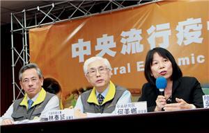 台灣出現首例境外移入H7N9流感確定病例,提醒國人前往H7N9流感病例發生區應保持良好衛生習慣,勿任意碰觸與餵食活禽外,並避免至有活禽之傳統市場